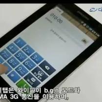 samsung galaxy tablet phone