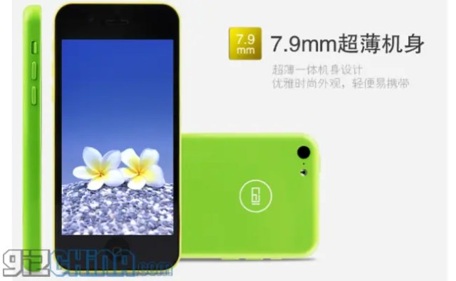 xiaocai c18 iphone 5c clone