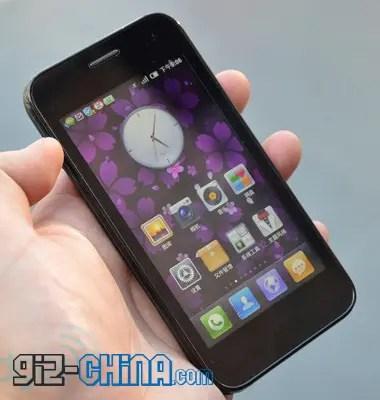 xiaomi android phone beijing Xiaomi M1 Faster than Samsung Galaxy S2 and Motorola Atrix!!