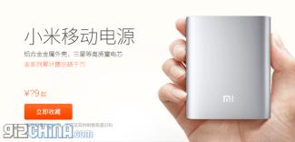 xiaomi battery price drop