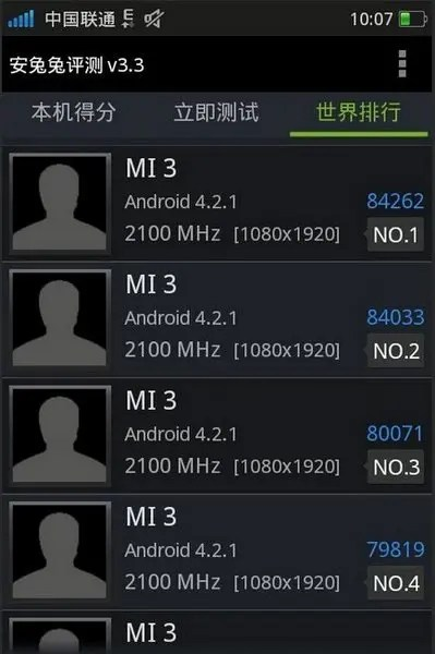 xiaomi mi3 antutu leaked