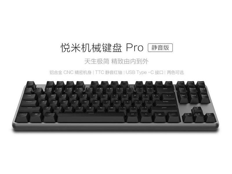 Nuevo teclado Xiaomi Yuemi Mechanical Keyboard Pro