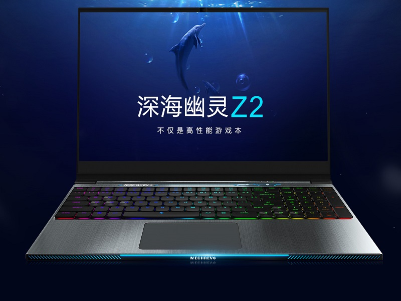 MECHREVO Deep Sea Ghost Z2, un portátil chino para gamers