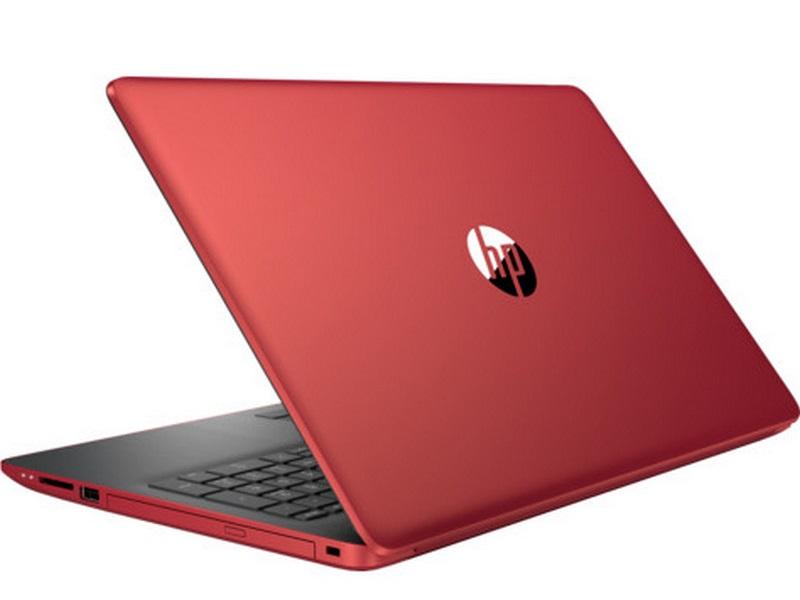 HP 15-DA0023NS, rendimiento mínimo para un ordenador portátil