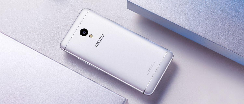 Meizu M5S, un gama media con carga rápida