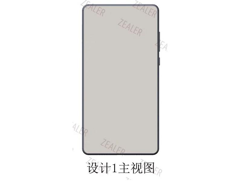 Primeras imágenes del prototipo del Xiaomi Mi Mix 3