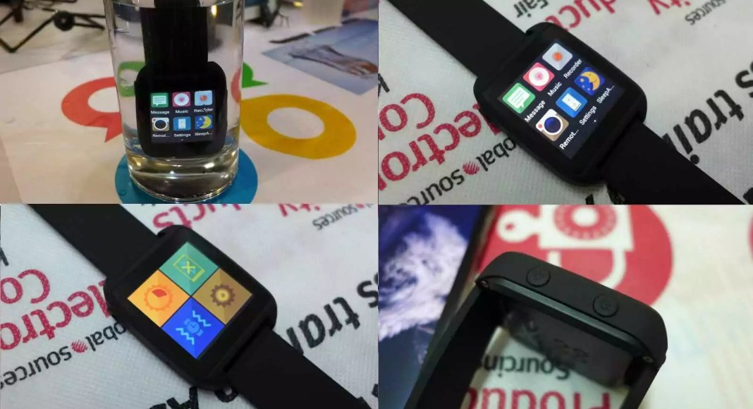 smartq-z1-home