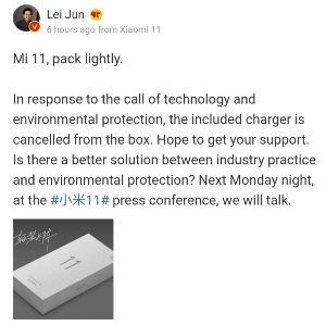 Xiaomi Mi 11 will not come with a charger in the box