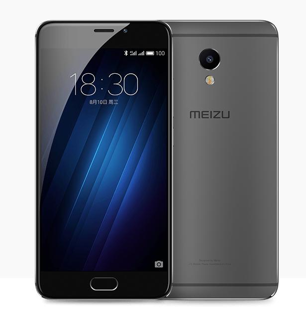 Meizu M3E officielle