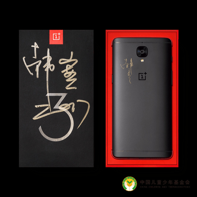 Oneplus 3t han special edition