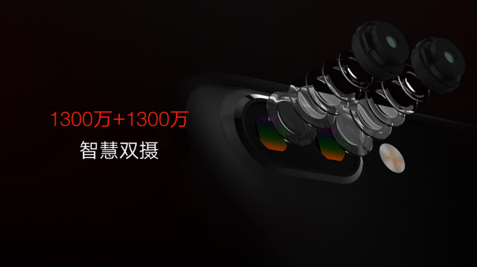 Lenovo S5 Dual Rear Cameras