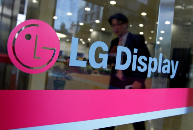LG Display now apple secondary supplier