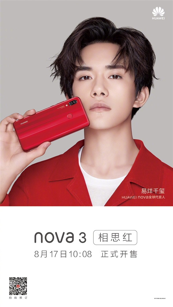Huawei Nova 3 Series Crosses 2 Million Shipments In A