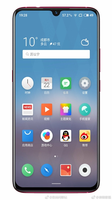 Meizu Note 9 render
