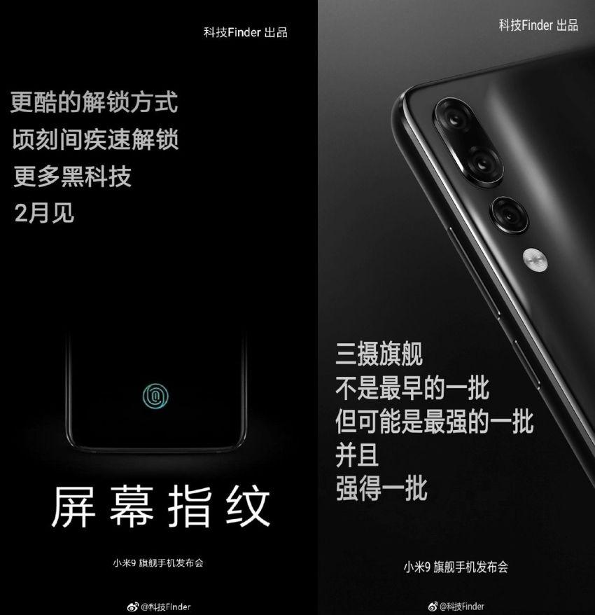 Xiaomi Mi 9 teasers