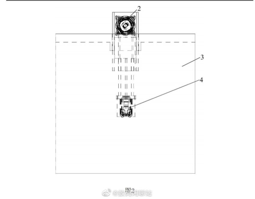 Meizu pop-up camera design patent