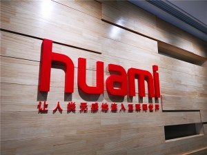 In 2020, Huami Technology delivered 45.7 million units of its wearable devices
