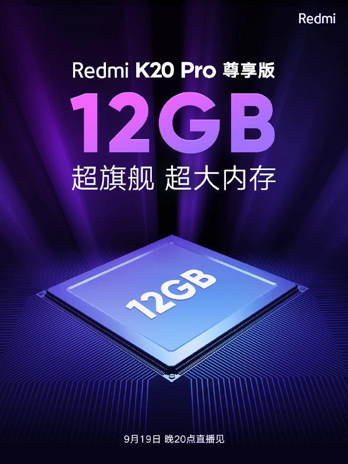 Redmi K20 Pro Exclusive Edition RAM