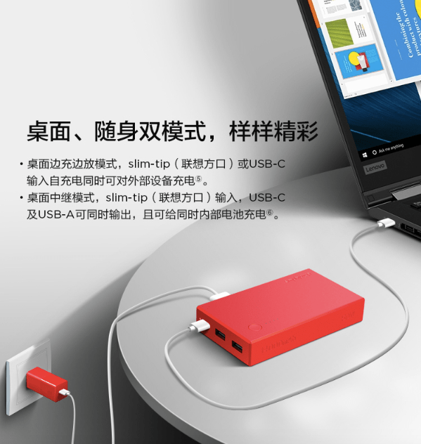 Screenshot 2019 10 27 at 1.08.50 PM - باور بانك لينوفو الجديد بقدرة 50 واط ويدعم شحن الحواسب والجوالات معا