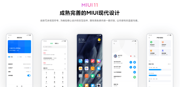 MIUI 11 stable version being rolled out in China, See list ...