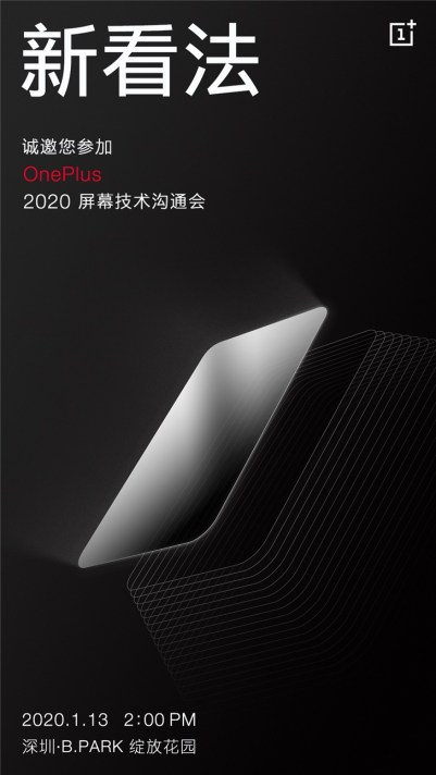 OnePlus 2020 Screen Technology Event