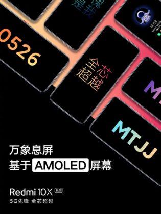 Redmi 10X AMOLED Display 01