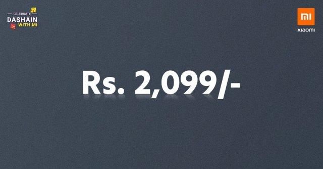 Redmi SonicBass Wireless Earphones price in Nepal-gadgetsguff