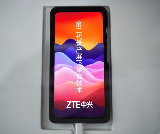ZTE at MWC Shanghai 2021 presents its second technology under the display camera
