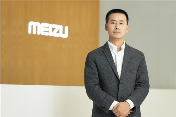 Meizu Executive