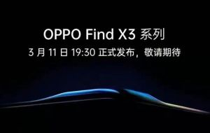 The OPPO Find X3 series, which will be unveiled on March 11 in China, reveals a leaked poster