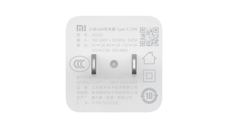 Xiaomi Mi GaN Charger Type-C 33W 05
