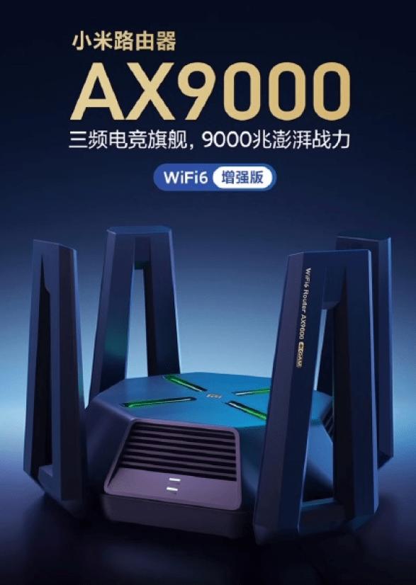Xiaomi launches Tri-Band Mi AX9000 Gaming Wi-Fi Router with WiFi 6 -  Gizmochina