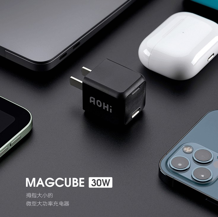 AOHi MAGCUBE 30W featured