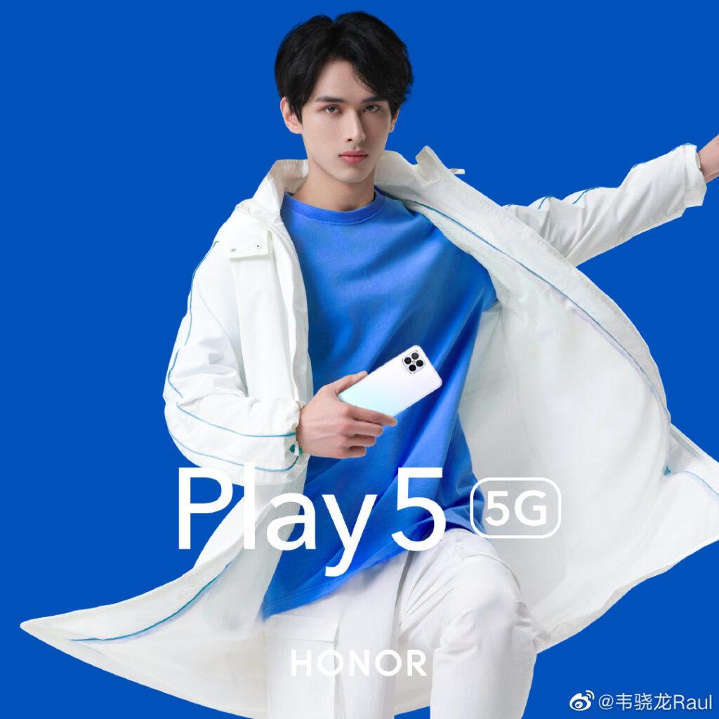 Honor Play5 render