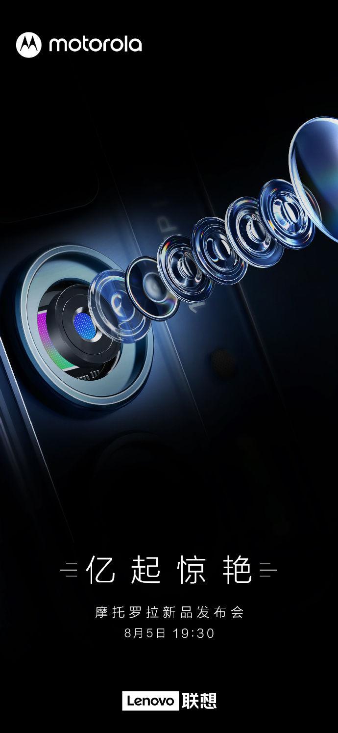 Motorola-Edge-20-series-launch-1