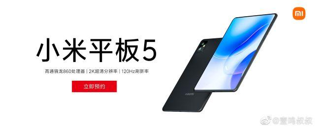 Xiaomi MI Pad 5 poster
