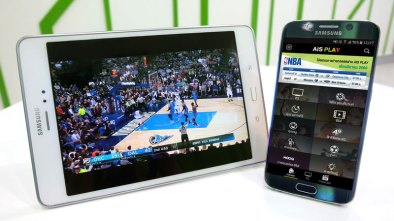 AIS-NBA League pass