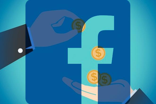 acquistare libra facebook