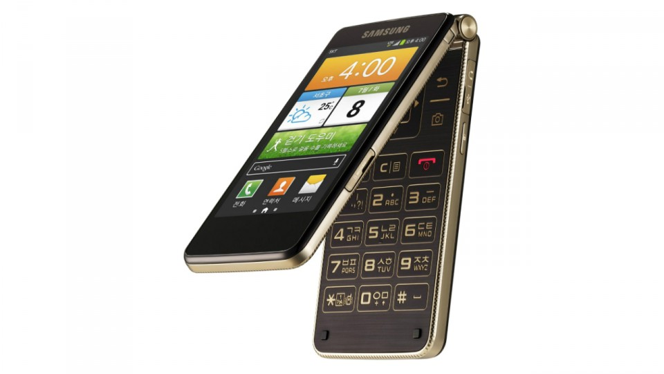 Galaxy Golden 3: el tipo almeja que Samsung solo sacará en el mercado asiático