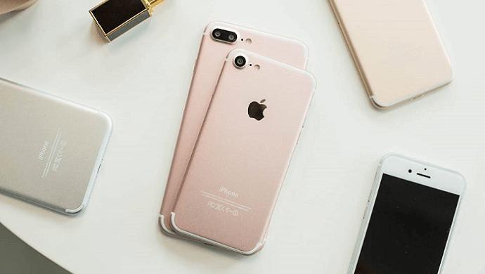Comprar el iPhone 7