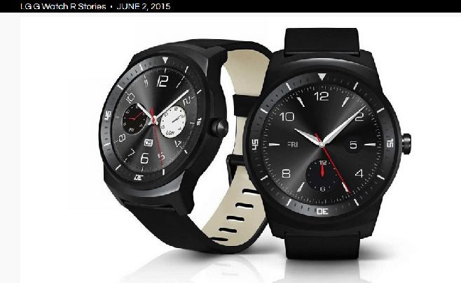 G Watch R y Watch Urbane Primera Edición de LG, actualizarán a Android Wear 2.0