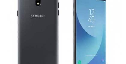 Así es el nuevo Samsung Galaxy j3 (2017)