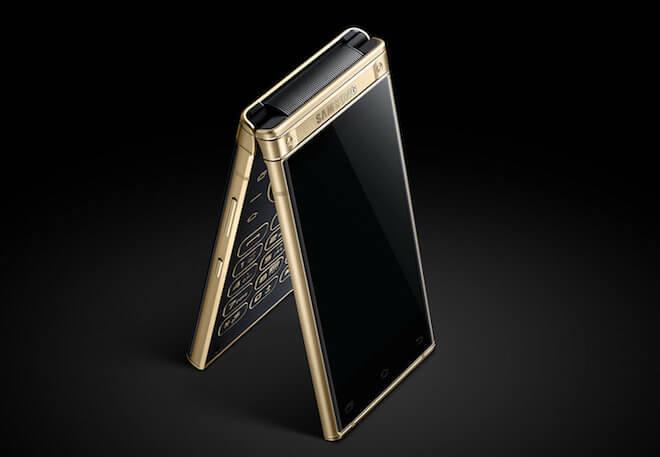 Samsung W2019 caracteristicas y fecha de lanzamiento