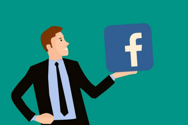 Facebook patenta filtros