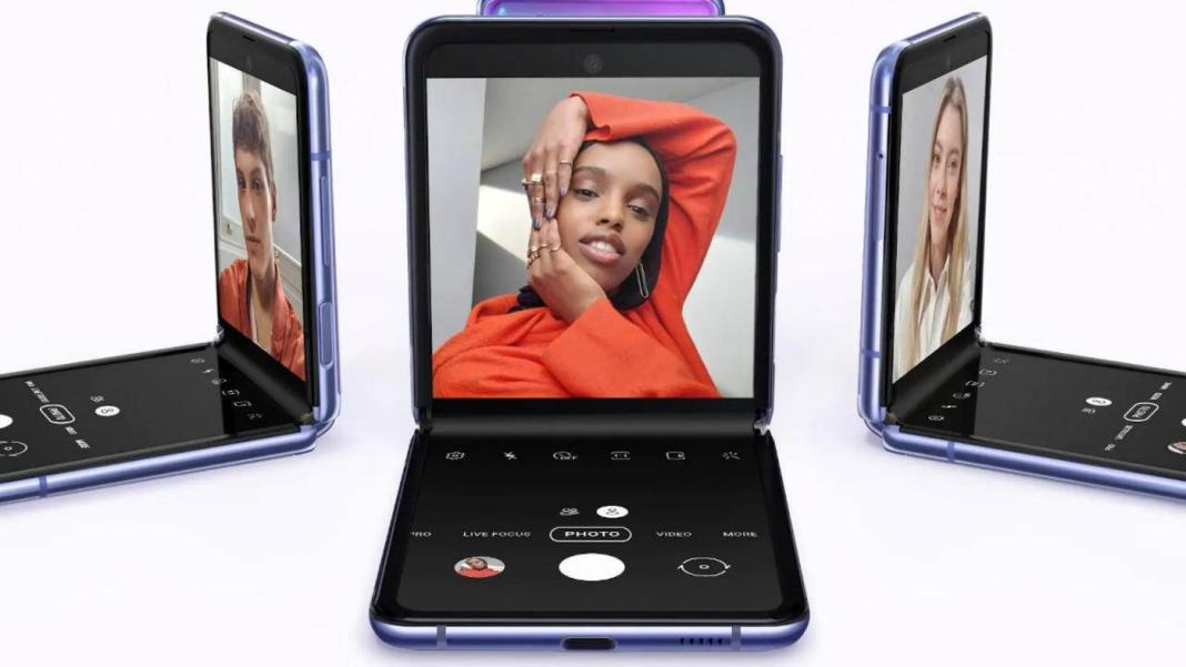 Lanzamiento Samsung Galaxy Z Fold Lite
