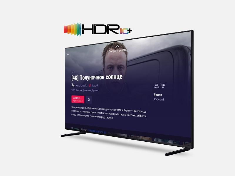 Samsung sigue mejorando su ecosistema HDR10+ para televisores