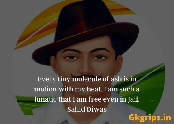 Shahid diwas quotes