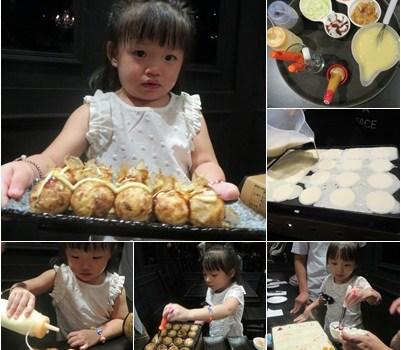 秘密基地餐廳之章魚燒DIY︱台北美食︱美食王國