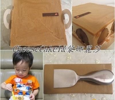 CheeseCake1&蒙娜麗莎︱宅配美食︱美食王國