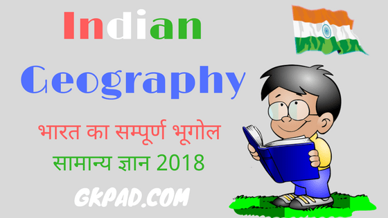 Indian Geography